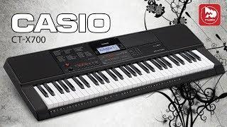 Новый домашний синтезатор CASIO CT-X700