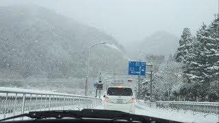 【車載】大雪の広島県安芸太田町~ホワイトバレー松原入口付近まで