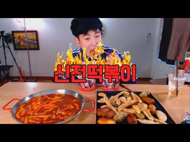 ?????x4, ????x3, ??????, ?????? ??~!! social eating Mukbang(Eating Show)