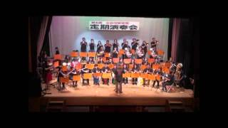 スパニッシュフィーバー(水島吹奏楽団第6回定期演奏会)