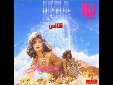 Leila Forouhar - Shamim | لیلا فروهر - شمیم