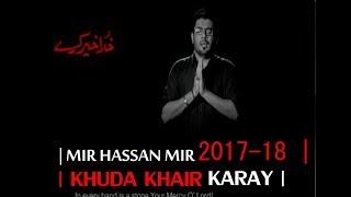 Video MIR HASSAN MIR  2017-18 | Khuda Khair Karay |  New Noha -2017  1439 HD1-SHIA NETWORK download MP3, 3GP, MP4, WEBM, AVI, FLV Juli 2018