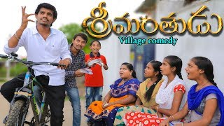Village lo Srimanthudu | Ultimate village comedy | Creative Thinks