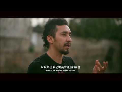 Interview Suzhou Foreing Artist  Miguel Escamilla
