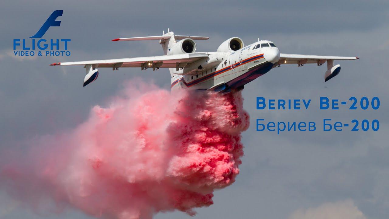 Αποτέλεσμα εικόνας για beriev be 200