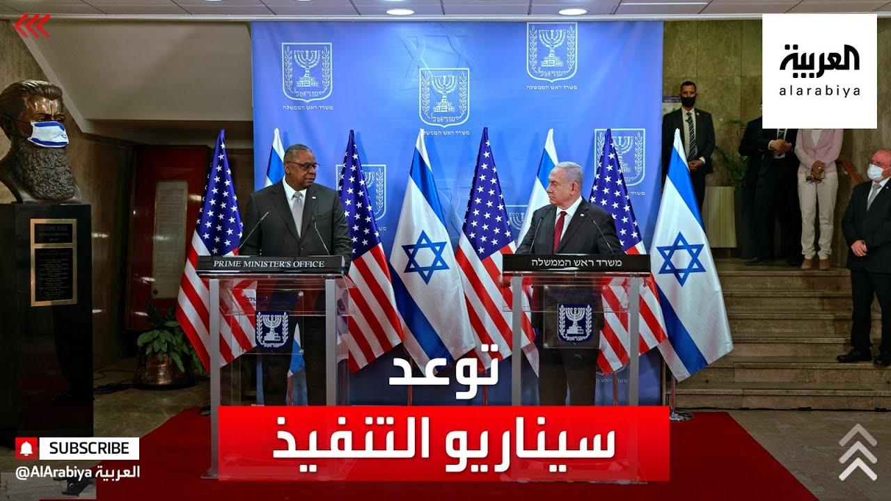 نتنياهو يتوعد إيران: لن نسمح بامتلاك طهران أسلحة نووية