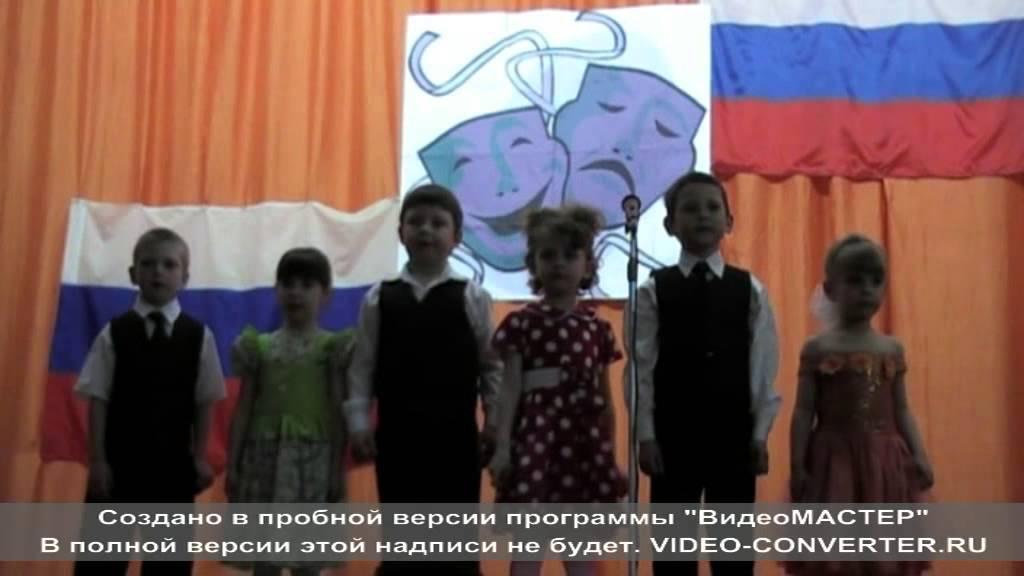 Детские валенки. Узнать цену и купить детские валенки в новосибирске можно в интернет-магазине rich family.