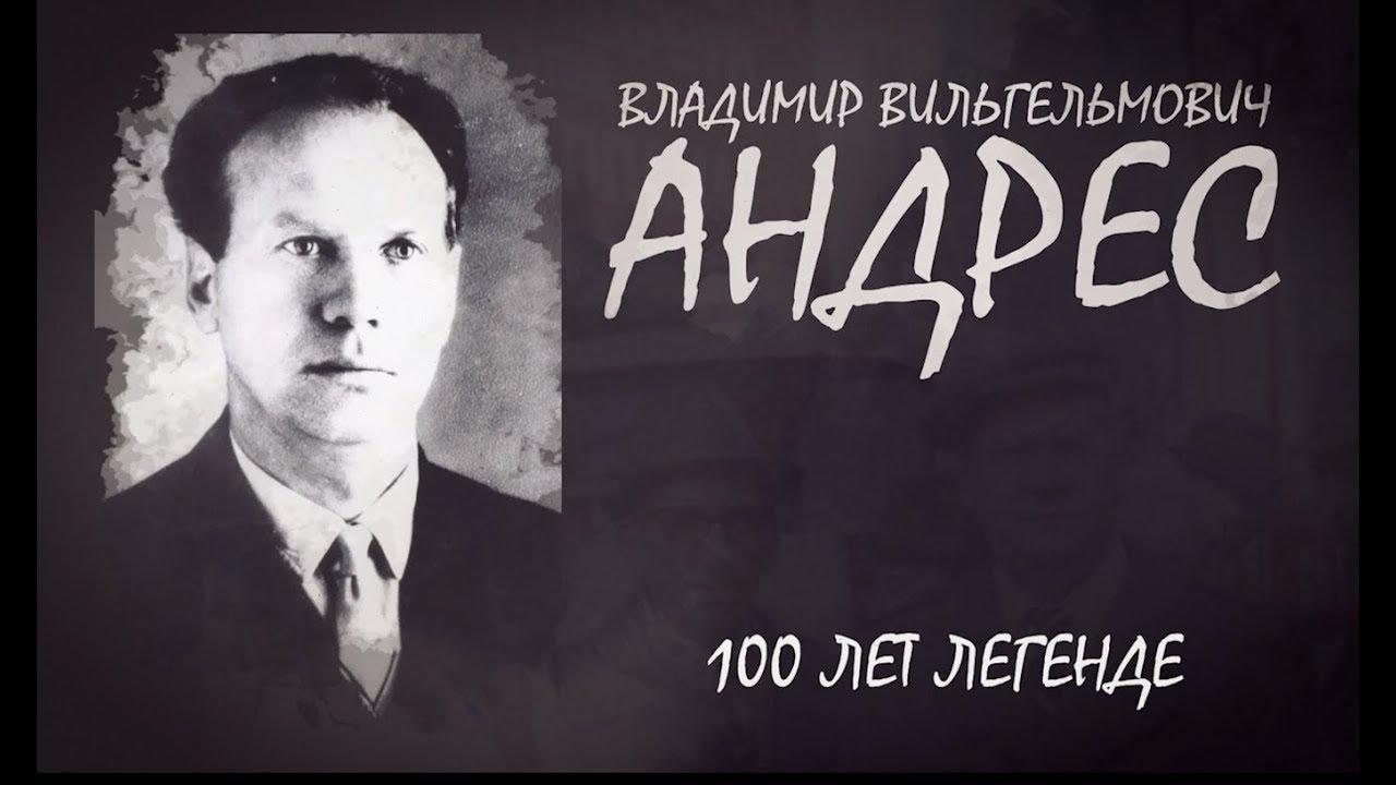 Иван Купала в Хорлово 2015 - YouTube