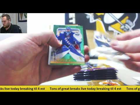 James-2016-17 ud fleer showcase & ice hk live break