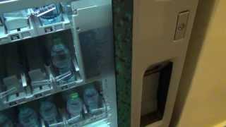 Vendo Vue Vending Machine - Plaza Hotel Basement (Las Vegas, NM)