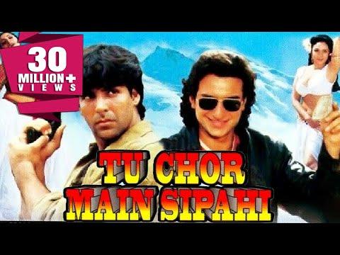 तू चोर मैं सिपाही (Tu Chor Main Sipahi) बॉलीवुड हिंदी ऐक्शन फिल्म - अक्षय कुमार, सैफ अली खान, तब्बू