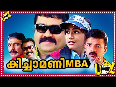 Malayalam full movie KICHAAMANI M B A | jayasurya Comedy suresh gopi action movie  [HD]