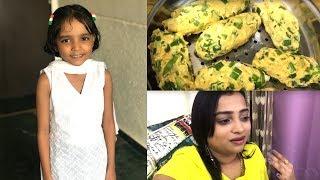 Intezaar Huva Khatam - Kyu Ki wo Chiz Aa Gayi Hai | Indian Mom On Duty