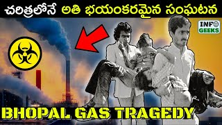 WORLD'S WORST INDUSTRIAL DISASTER | BHOPAL GAS TRAGEDY EXPLAINED