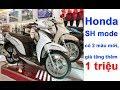 Honda SH mode có 2 màu mới, giá tăng 1 triệu đồng. Khai tử SH mode tiêu chuẩn
