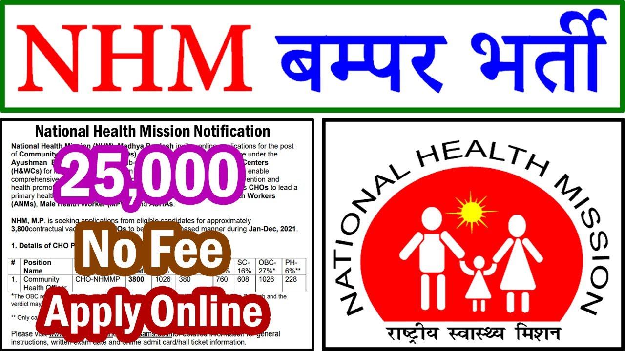 NHM Vacancy 2020 || 3800 Vacancies || NHM MP CHO Recruitment 2020