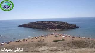 فيديو تعريفي على اهم شواطئ عين تموشنت #جمعية سيفاكس