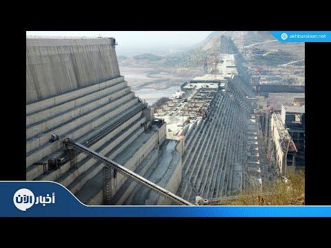 استئناف المباحثات حول سد النهضة  - نشر قبل 2 ساعة