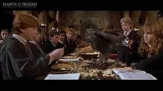 Трейлер: «Гарри Поттер и Тайная комната» (2002, рус суб)/ HARRY POTTER AND THE CHAMBER OF SECRETS