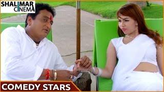 Comedy Stars    Telugu Comedy Scenes Back To Back    Episode 147    Shalimarcinema