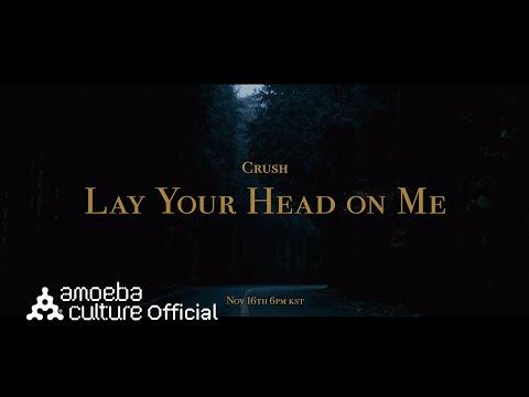 크러쉬(Crush) - 'Lay Your Head On Me' M/V Teaser