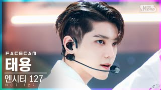 Download [페이스캠4K] 엔시티 127 태용 'Sticker' (NCT 127 TAEYONG FaceCam)│@SBS Inkigayo_2021.09.19.