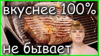 5 СЕКРЕТОВ!!! Как вкусно приготовить мясо на сковороде!