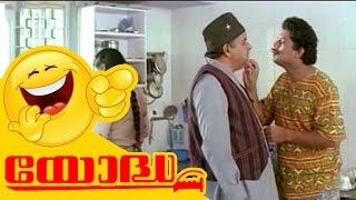 Malayalam Movie | Yodha | Comedy Clip
