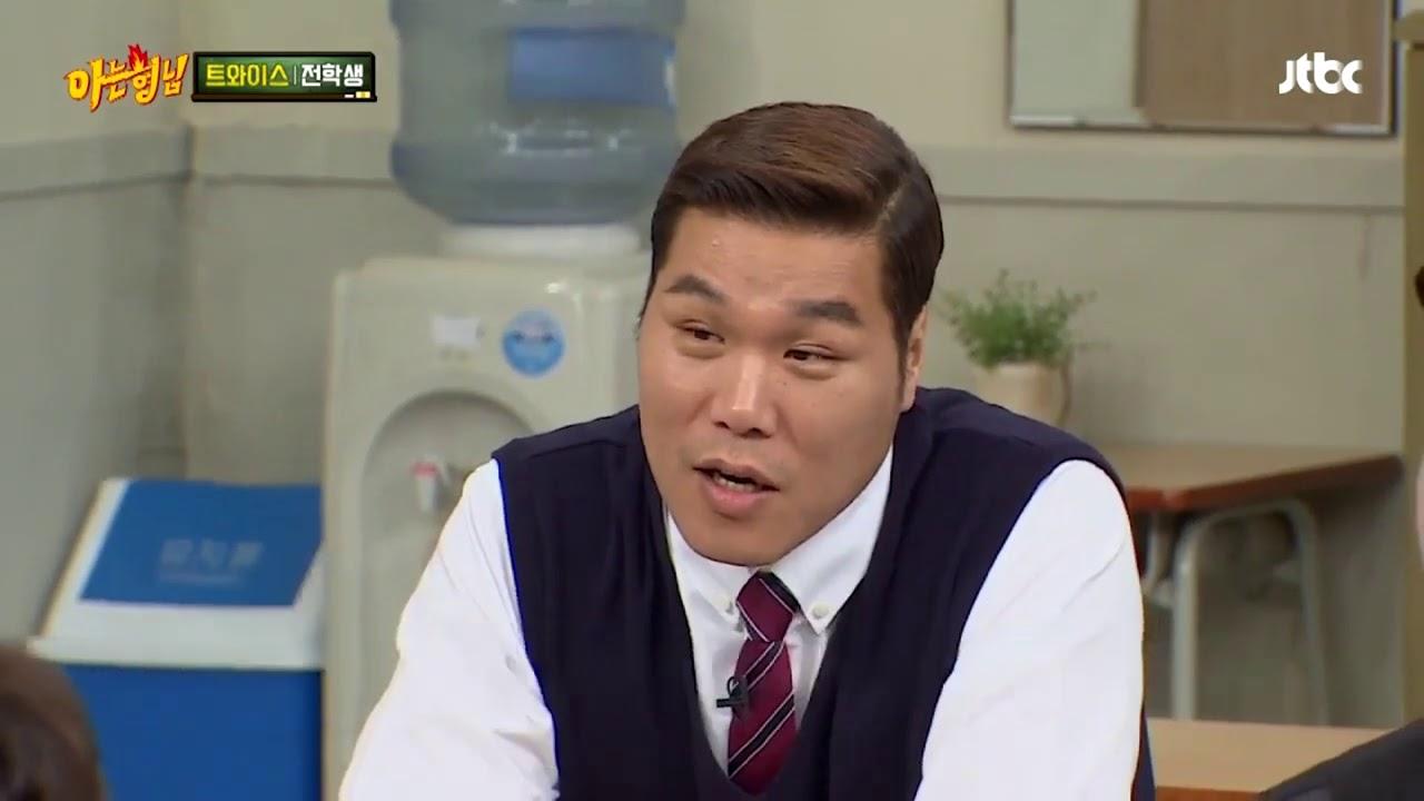 Momo REALLY likes Heechul | Momo x Heechul