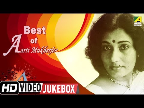 Best of Aarti Mukherjee | Bengali Movie Songs Video Jukebox | আরতি মুখার্জী
