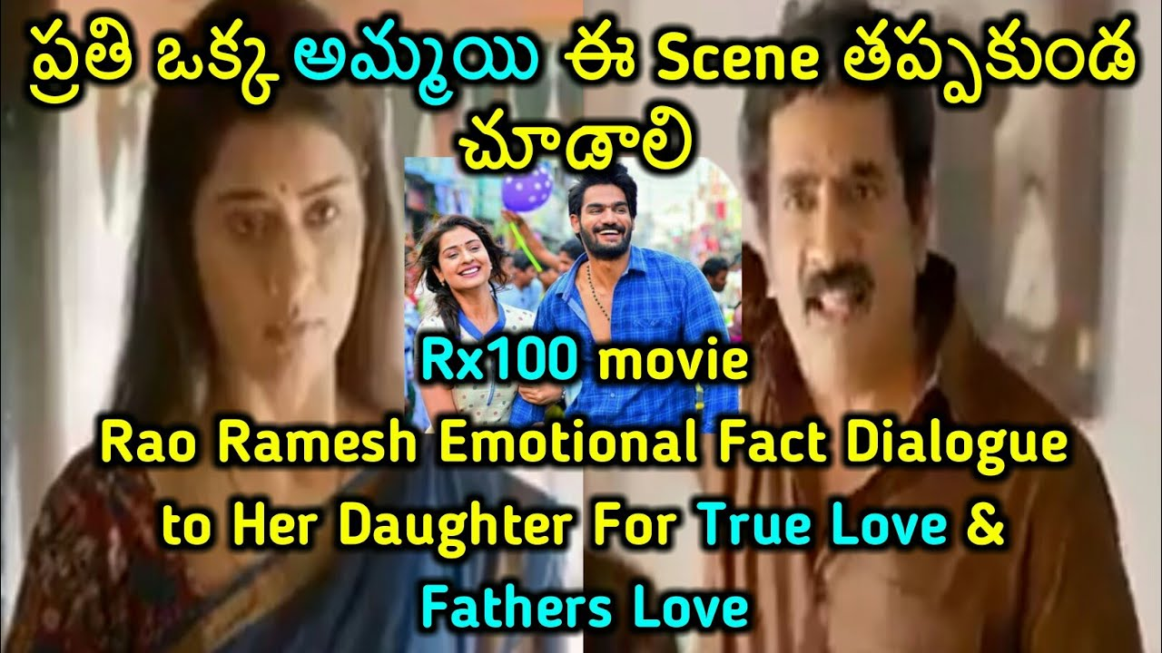 Download Rx100 Rao Ramesh Heart touching 100% Fact dailouge about True Love.. for Girls