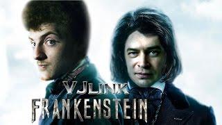 Виктор Франкенштейн / Victor Frankenstein 2015 || Анти трейлер по - русски