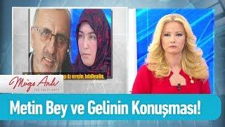 Metin Bey ve gelininin şok eden konuşması! - Müge Anlı ile Tatlı Sert 23 Nisan 2019