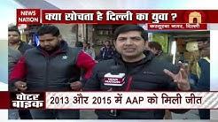 Voter Bike: Who Will Kasturba Nagar Vote For? Here's Ground Report
