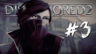 Dishonored 2 - МЕХАНИЧЕСКИЙ ЗАМОК #3
