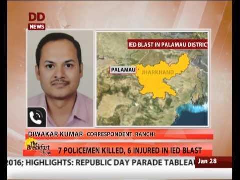 IED blast in Palamau district: 7 policemen killed