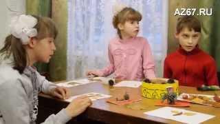 Демидовская школа-интернат 8 вида