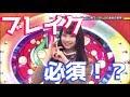 【唯一の3期生】上村ひなのちゃんを今のうちにチェックしておこう【けやき坂46】