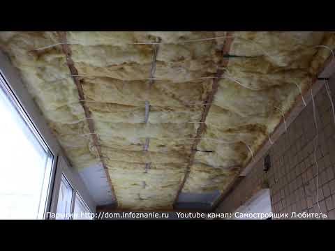 Утепление лоджии и отделка. Часть 10: утепление стен и потолка минеральной ватой