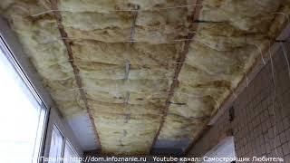 видео Как утеплить балкон своими руками: выбор утеплителя, утепляем стены и потолок