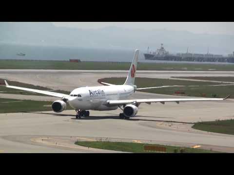 Air Caledonie International Airbus A330-200 - Kansai International Airport -