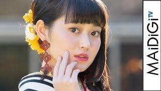 2019年5~8月にBS-TBSで放送された連続ドラマ「水戸黄門」(第2シリーズ)で吉姫を演じた女優の吉本実憂さん(23)が、晴れ着姿でインタビューに応じた。「日俳連 ...