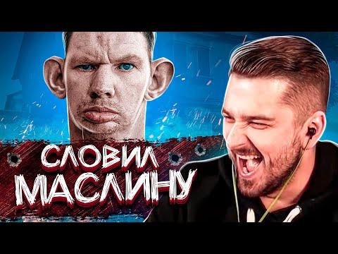 HARD PLAY СМОТРИТ ЗАСМЕЯЛСЯ - ПРОИГРАЛ ! 2018