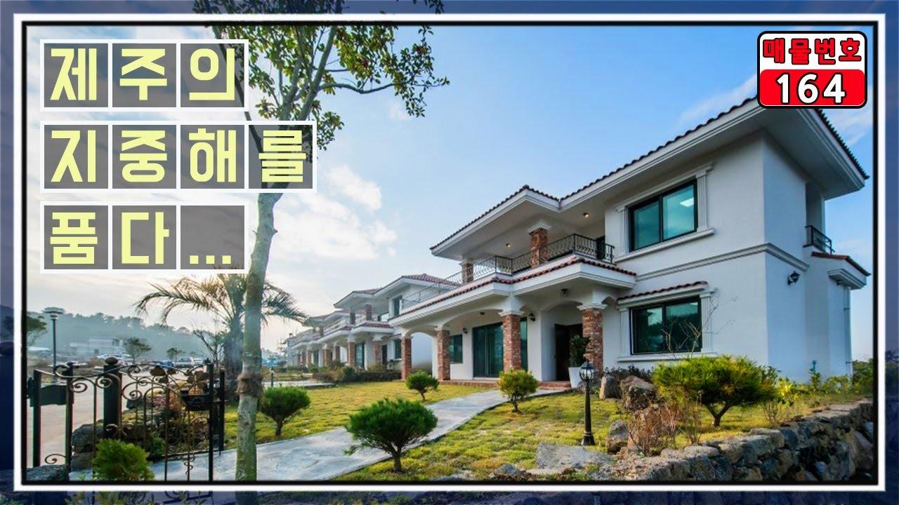 지중해 느낌의 타운으로, 관리가 잘 되어 있으며, 바다뷰가 예쁜 주택. 제주도 애월읍의  단독주택.