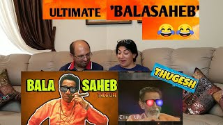 ULTIMATE BALASAHEB THACKERAY THUG LIFE | THUGESH | REACTION !!