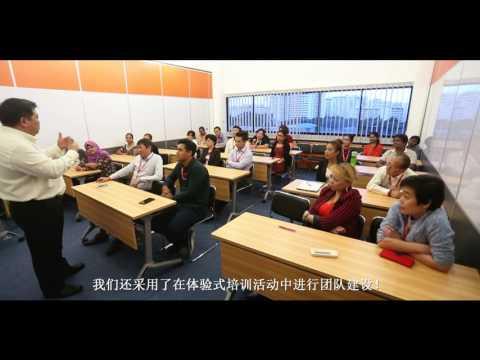 Lifelong Learning Academy--Corp Video--HuashangTV