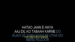 Rukh Se Zara Naqaab Utha Do Karaoke Video Lyrics