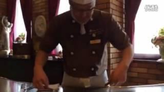 Grilled Teriyaki Tuna Recipe  FN CHANNEL