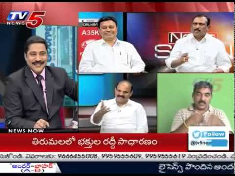 CBN Threatening People to Give Lands? | Why Large Amount of