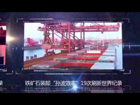 Shipping from China: a brief introduction to Qingdao Port